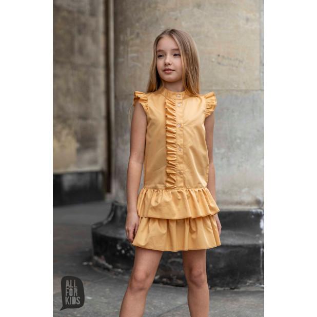 Garstyčių spalvos suknelė...