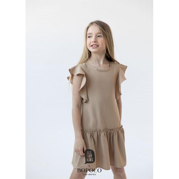 Rusva suknelė mergaitėms...