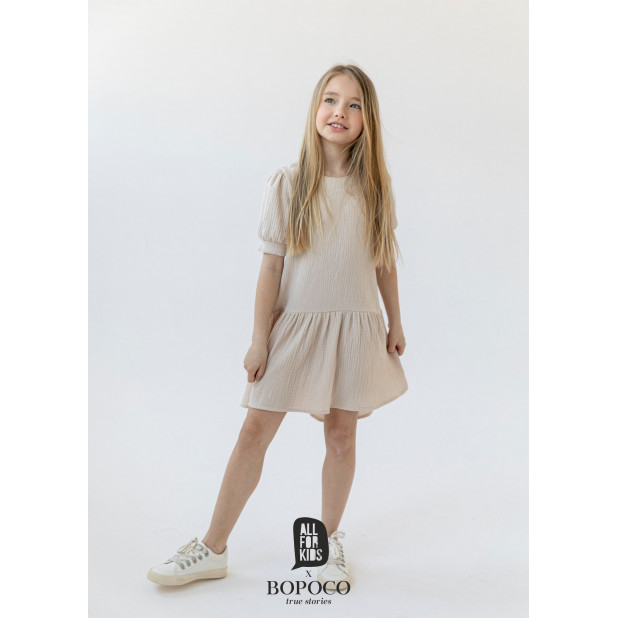 Kapučino spalvos suknelė...