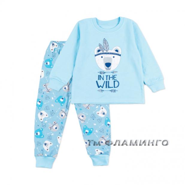 """Vaikiška pižama """"Laukinėje..."""